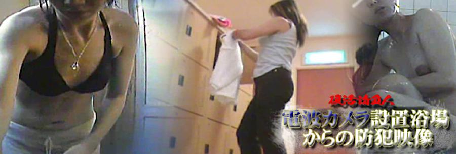 ハメ撮り|電波カメラ設置浴場からの防HAN映像|オマンコ丸見え
