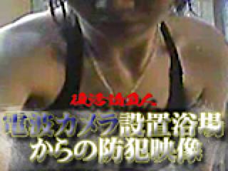 ハメ撮り|電波カメラ設置浴場からの防HAN映像|おまんこ無修正