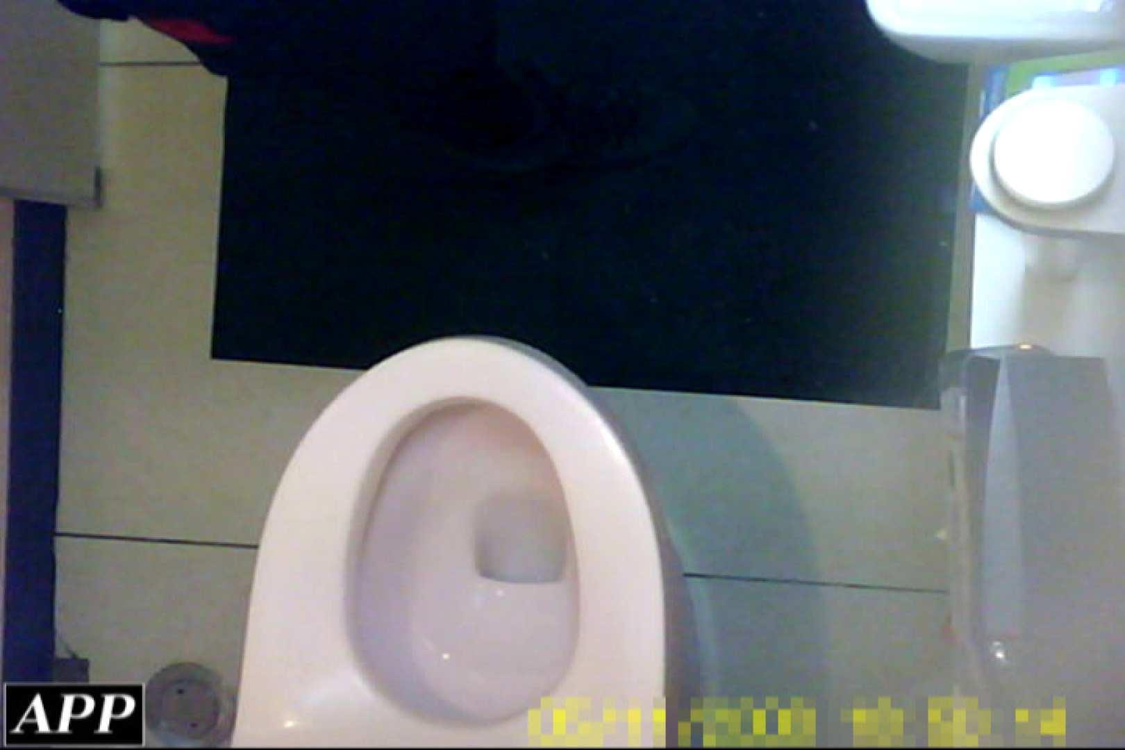 ハメ撮り|3視点洗面所 vol.60|怪盗ジョーカー