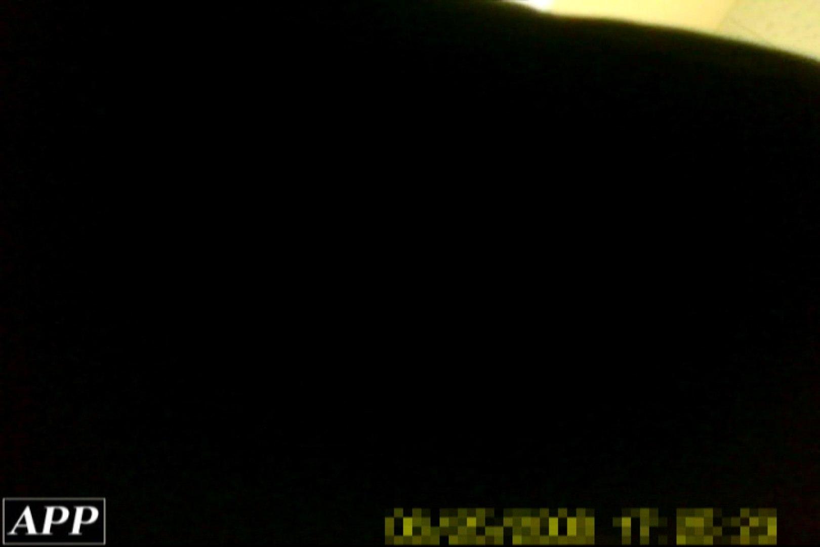 ハメ撮り 3視点洗面所 vol.75 怪盗ジョーカー