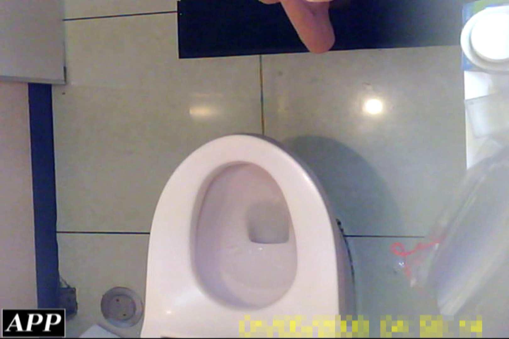 ハメ撮り|3視点洗面所 vol.93|怪盗ジョーカー