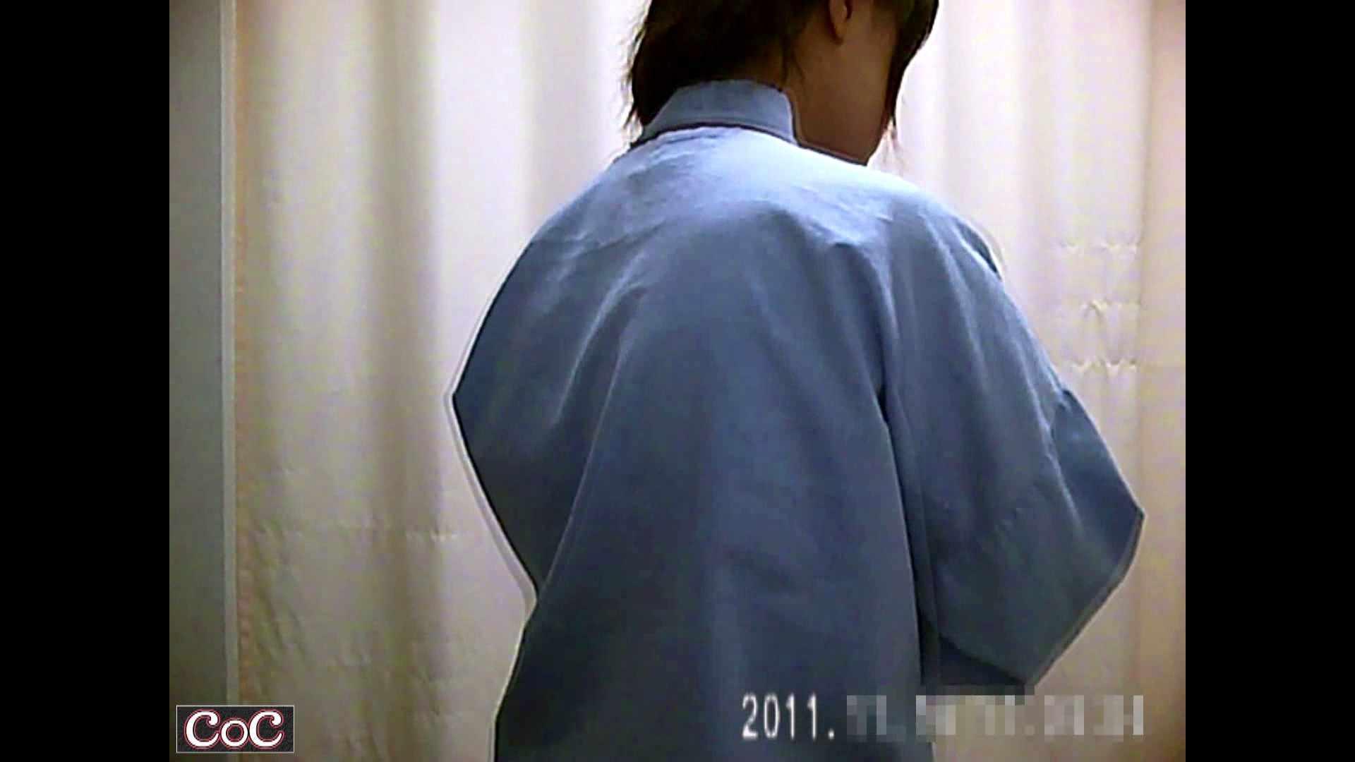 ハメ撮り|元医者による反抗 更衣室地獄絵巻 vol.206|怪盗ジョーカー