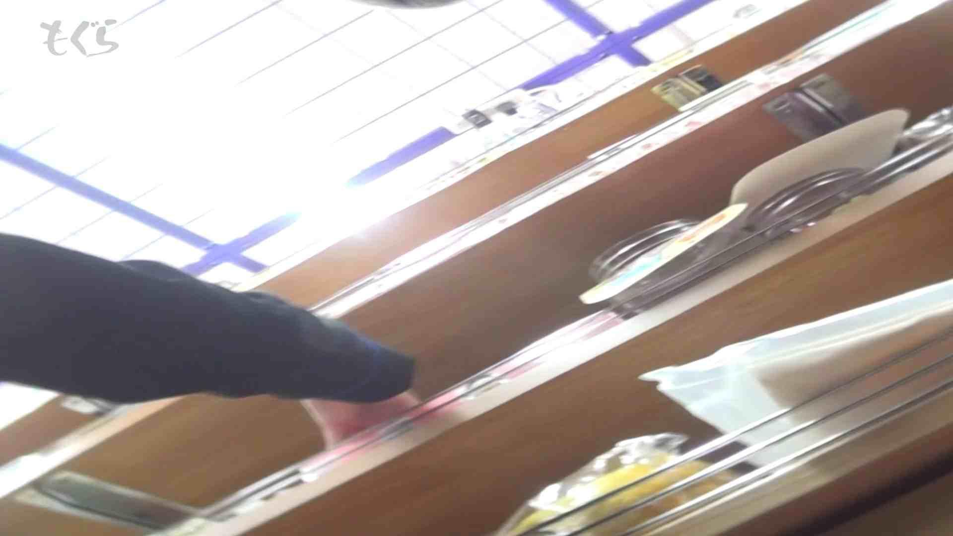 ハメ撮り|隣から【期間限定品】No.09 黒のニーハイ!!|怪盗ジョーカー
