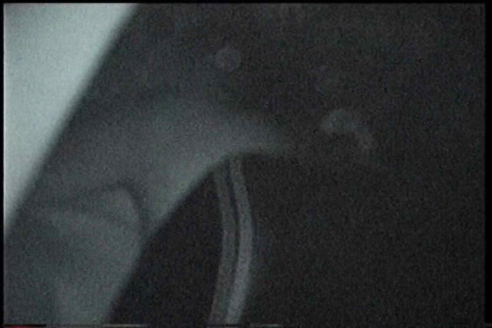 ハメ撮り 「充血監督」さんの深夜の運動会!! vol.193 怪盗ジョーカー