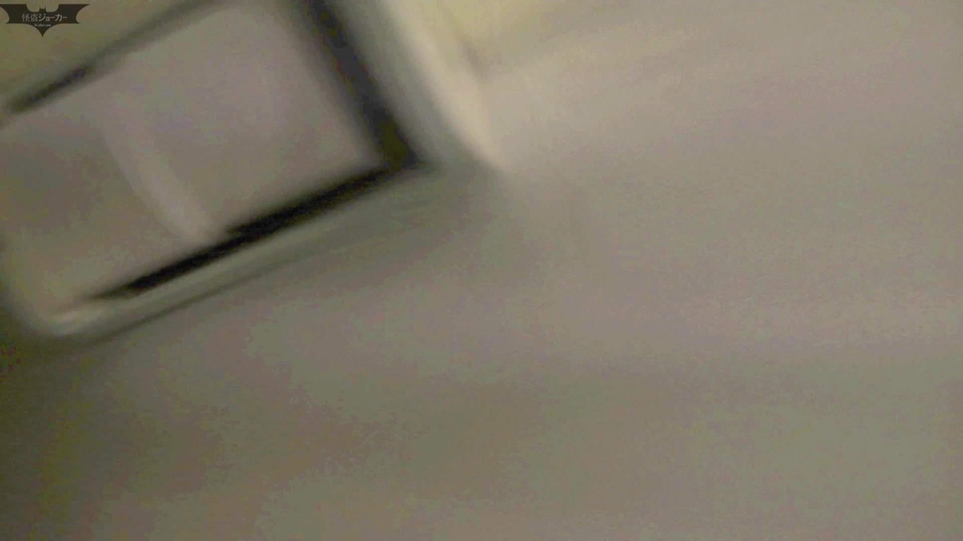 ハメ撮り|マンコ丸見え!第三体育館潜入撮File005 お願い入ってきて!!|怪盗ジョーカー