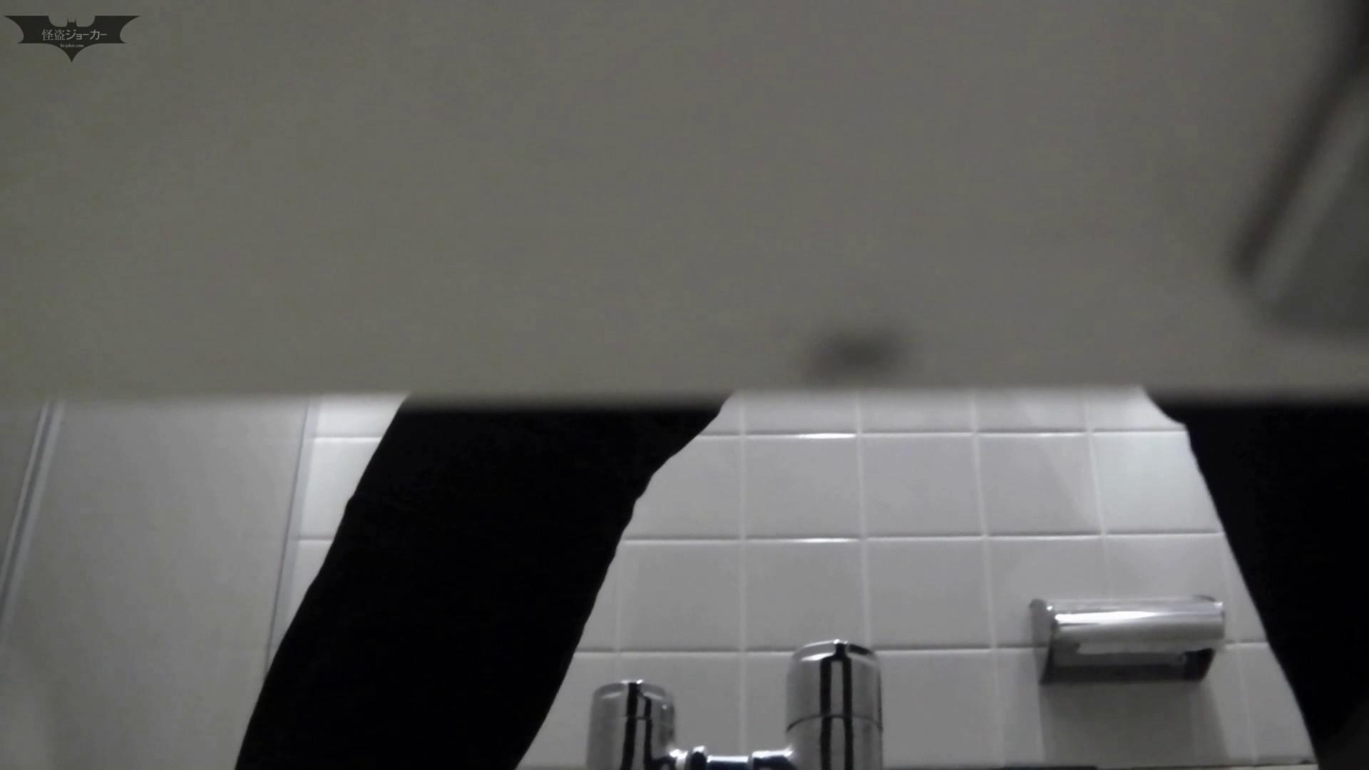 ハメ撮り|お銀さんの「洗面所突入レポート!!」 vol.55みなさんモリモリですね。|怪盗ジョーカー