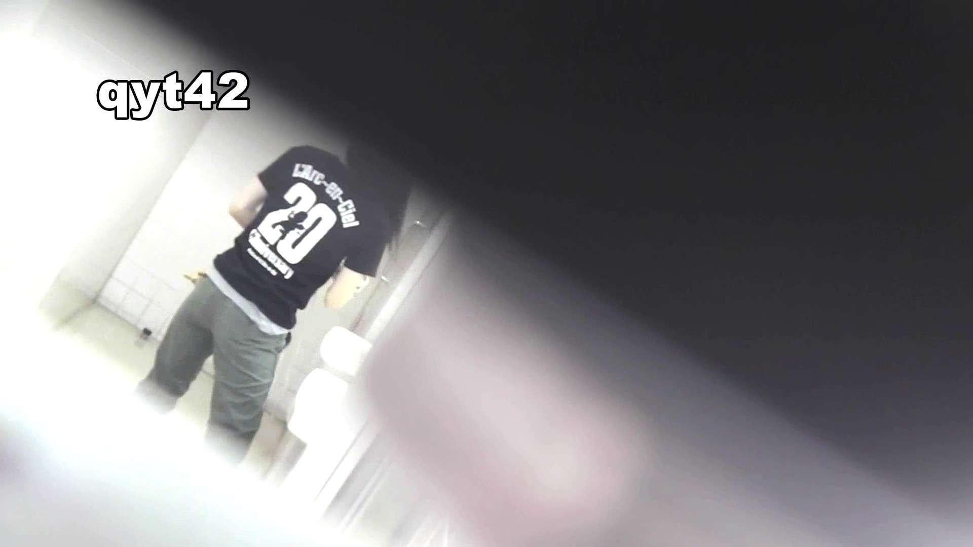 ハメ撮り|お銀さんの「洗面所突入レポート!!」 vol.42 大騒ぎ|怪盗ジョーカー