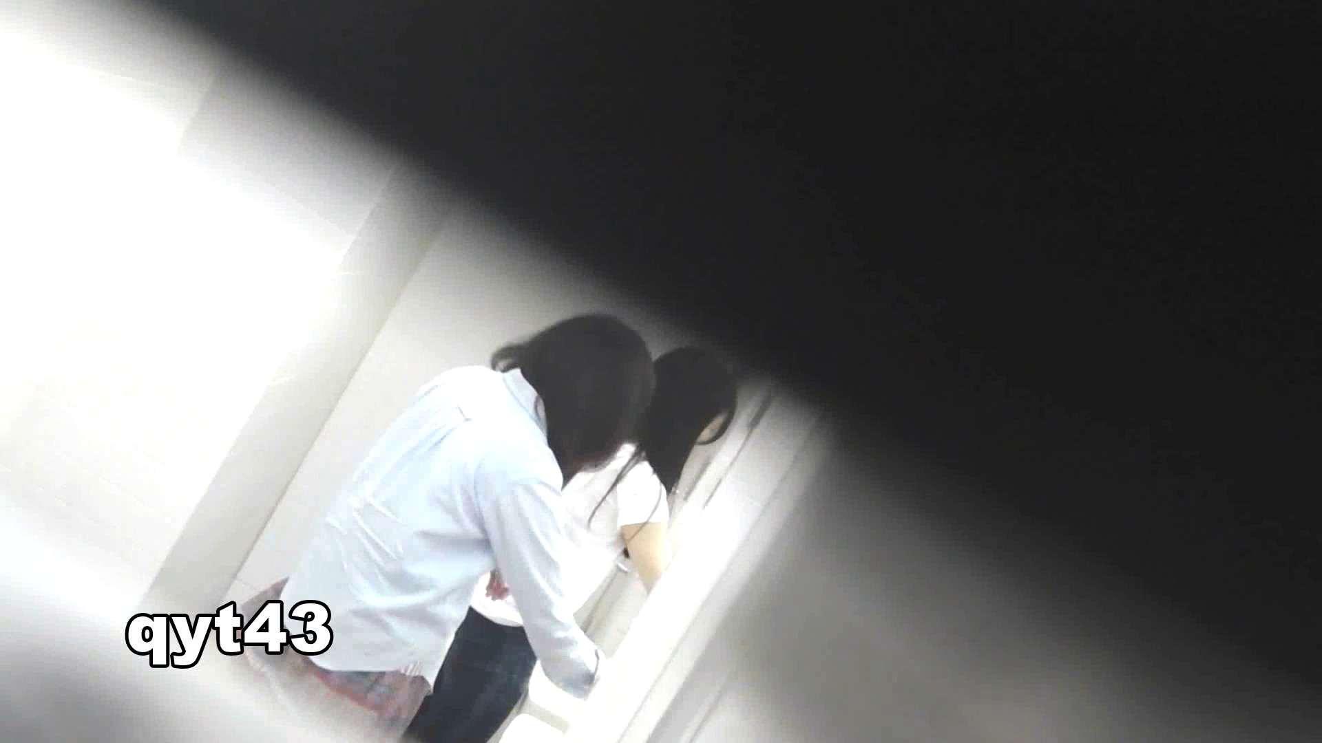 ハメ撮り お銀さんの「洗面所突入レポート!!」 vol.43 ちょろっとさん 怪盗ジョーカー