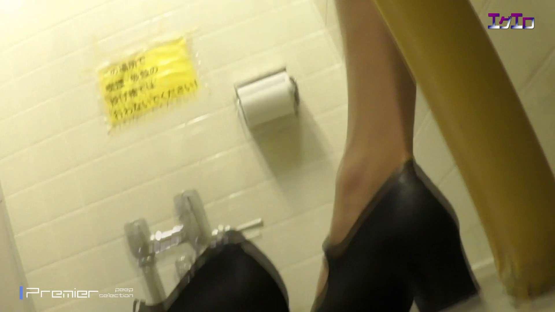 ハメ撮り|執念の撮影&追撮!!某女子校の通学路にあるトイレ 至近距離洗面所 Vol.16|怪盗ジョーカー