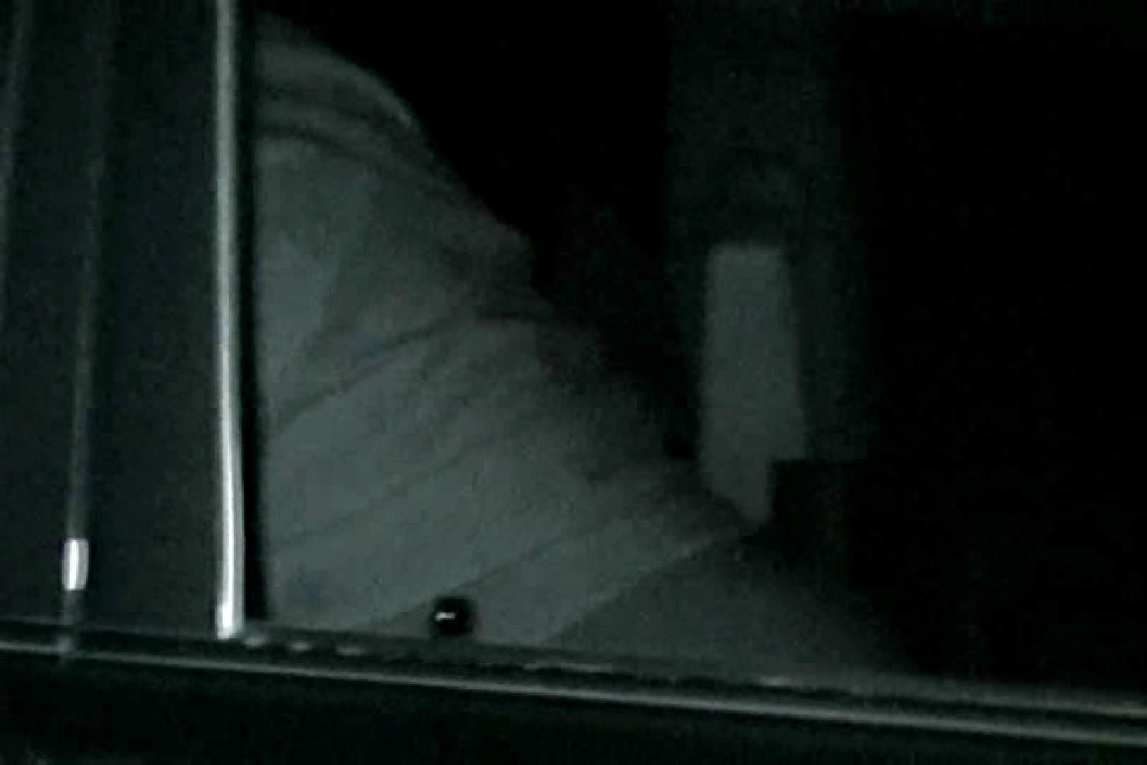 ハメ撮り|「充血監督」さんの深夜の運動会!! vol.131|怪盗ジョーカー