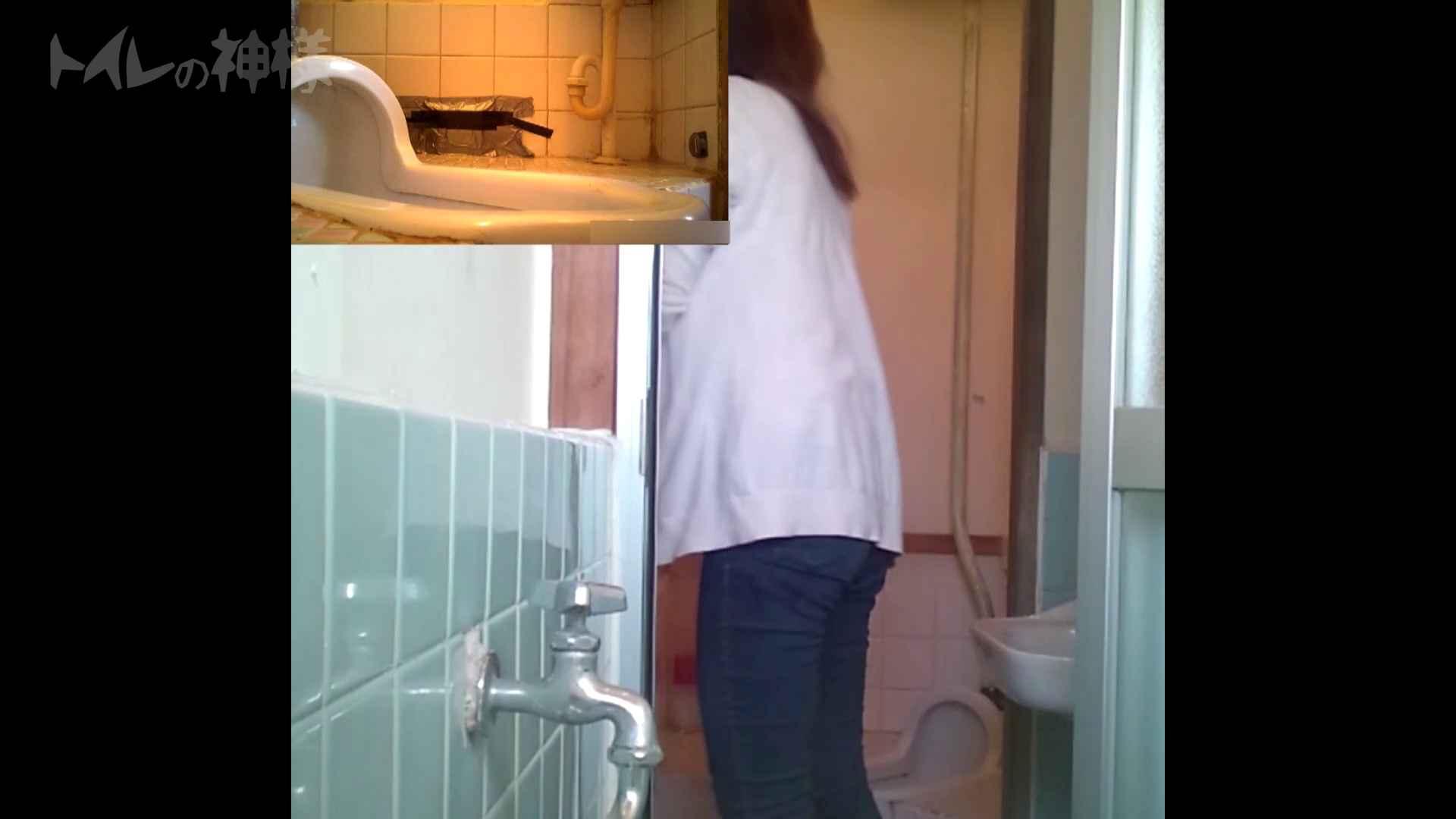 ハメ撮り|トイレの神様 Vol.07 検尿カップを持って・・・。|怪盗ジョーカー