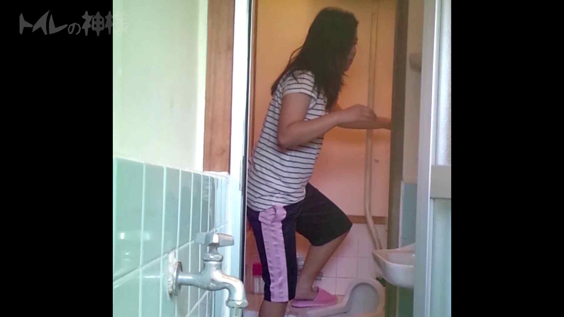 ハメ撮り|トイレの神様 Vol.08 プリントしたお・し・り|怪盗ジョーカー