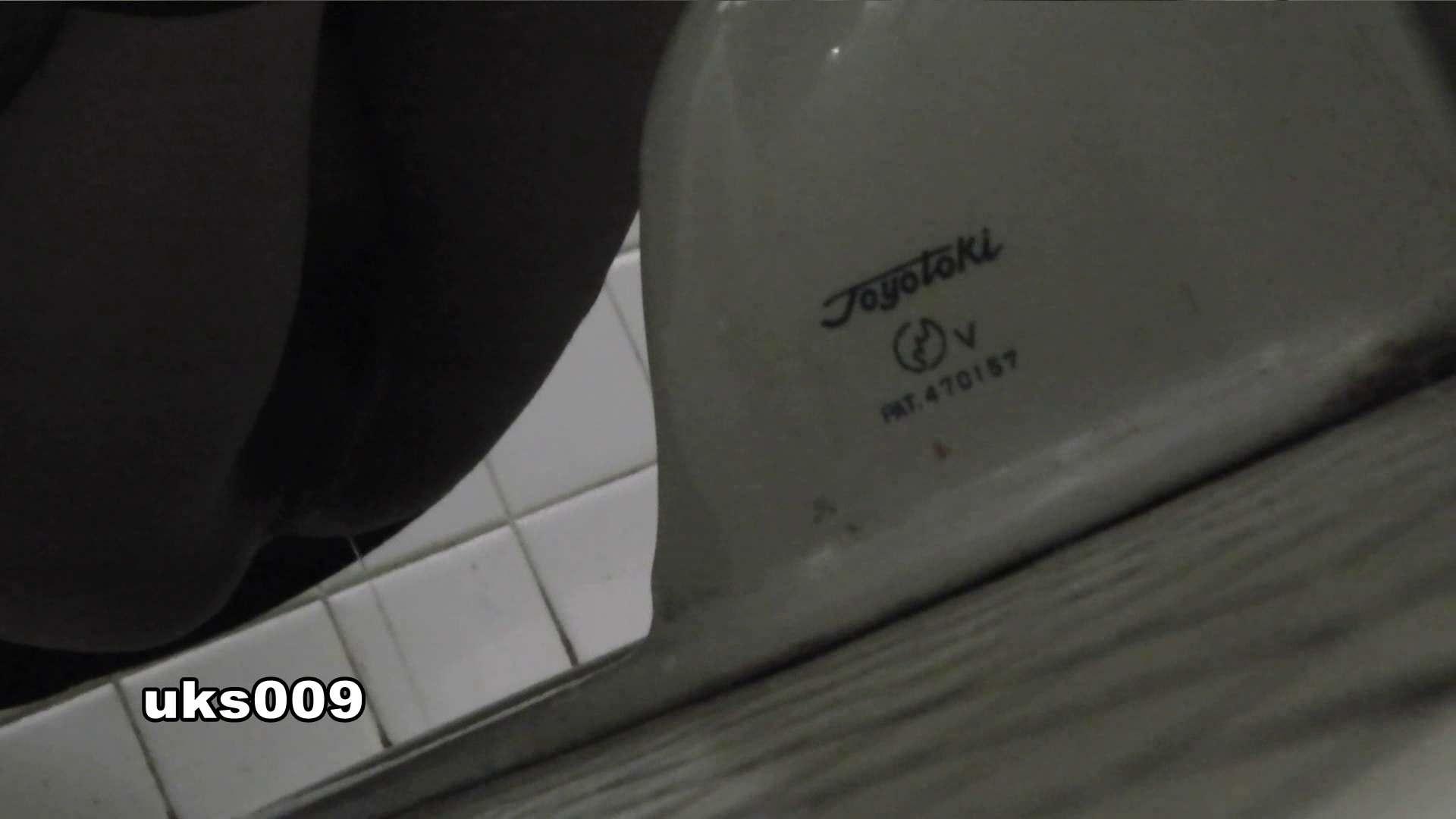 ハメ撮り|洗面所特攻隊 vol.009|怪盗ジョーカー