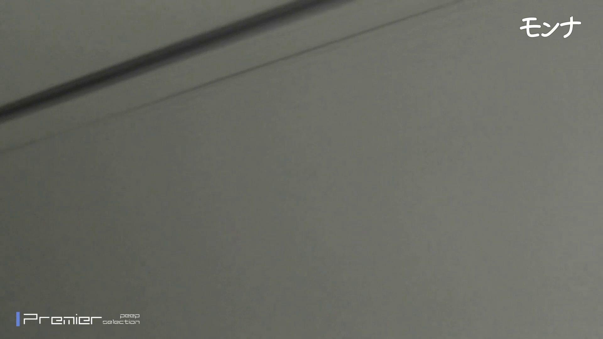 ハメ撮り|CM 清楚なお女市さんから流れる綺麗な聖水【美しい日本の未来 No.125】|怪盗ジョーカー
