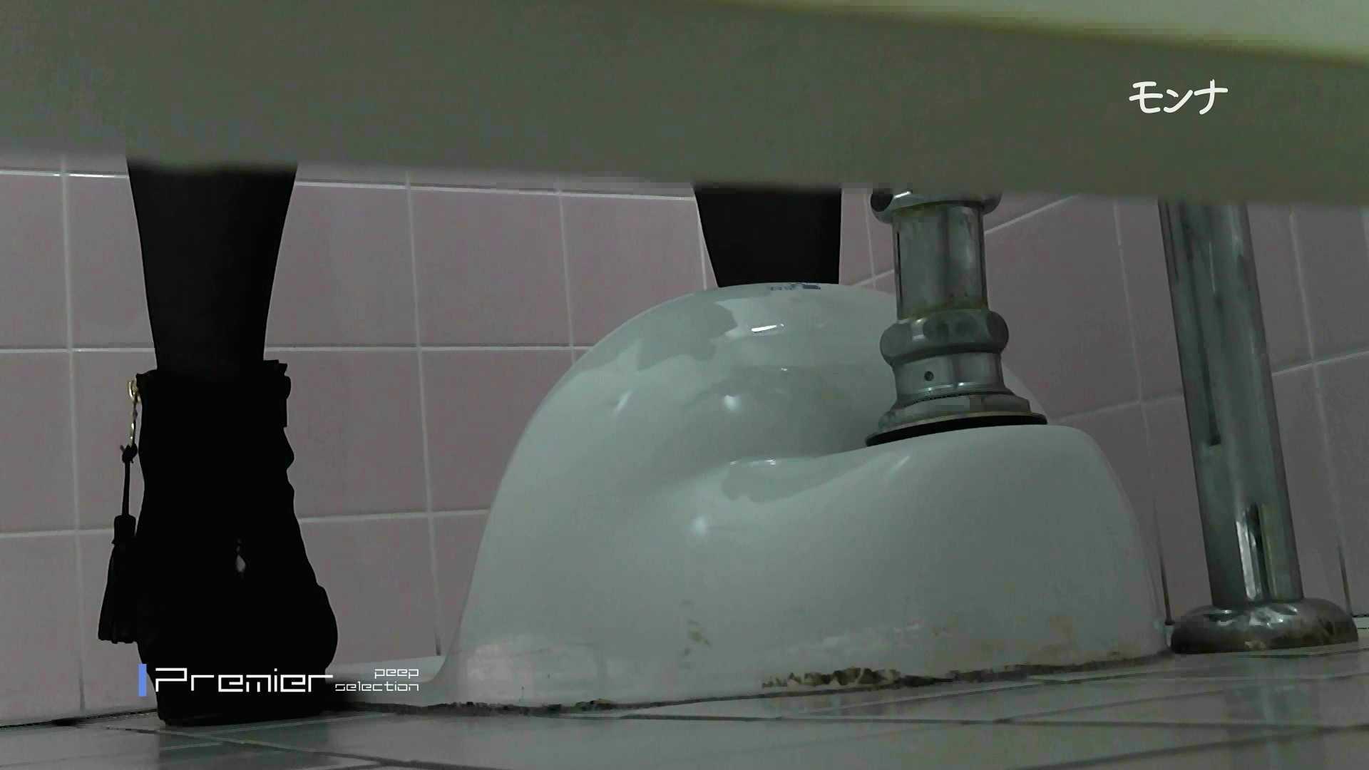 ハメ撮り|遂に!!戸田恵梨香似の予告モデル登場ダッシュで「大」|怪盗ジョーカー