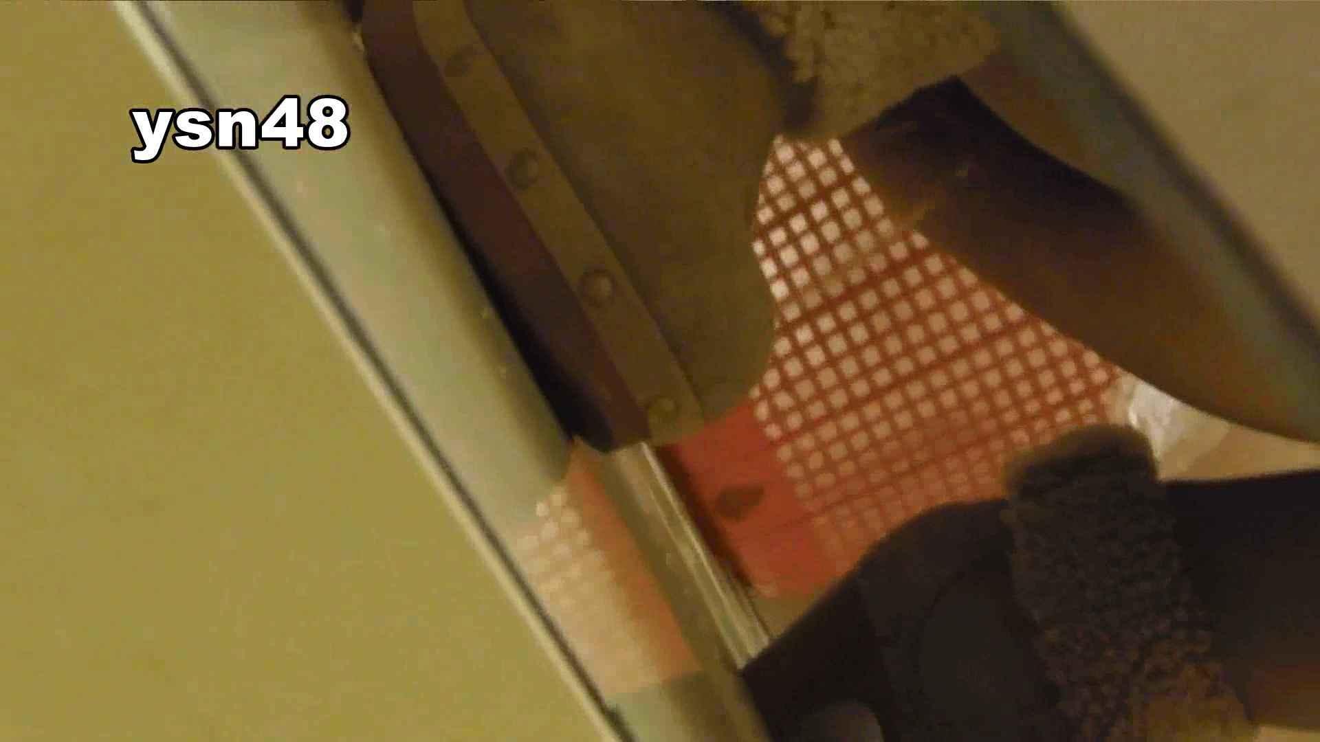 ハメ撮り|世界の射窓から vol.48 なぜ指を刺す|怪盗ジョーカー