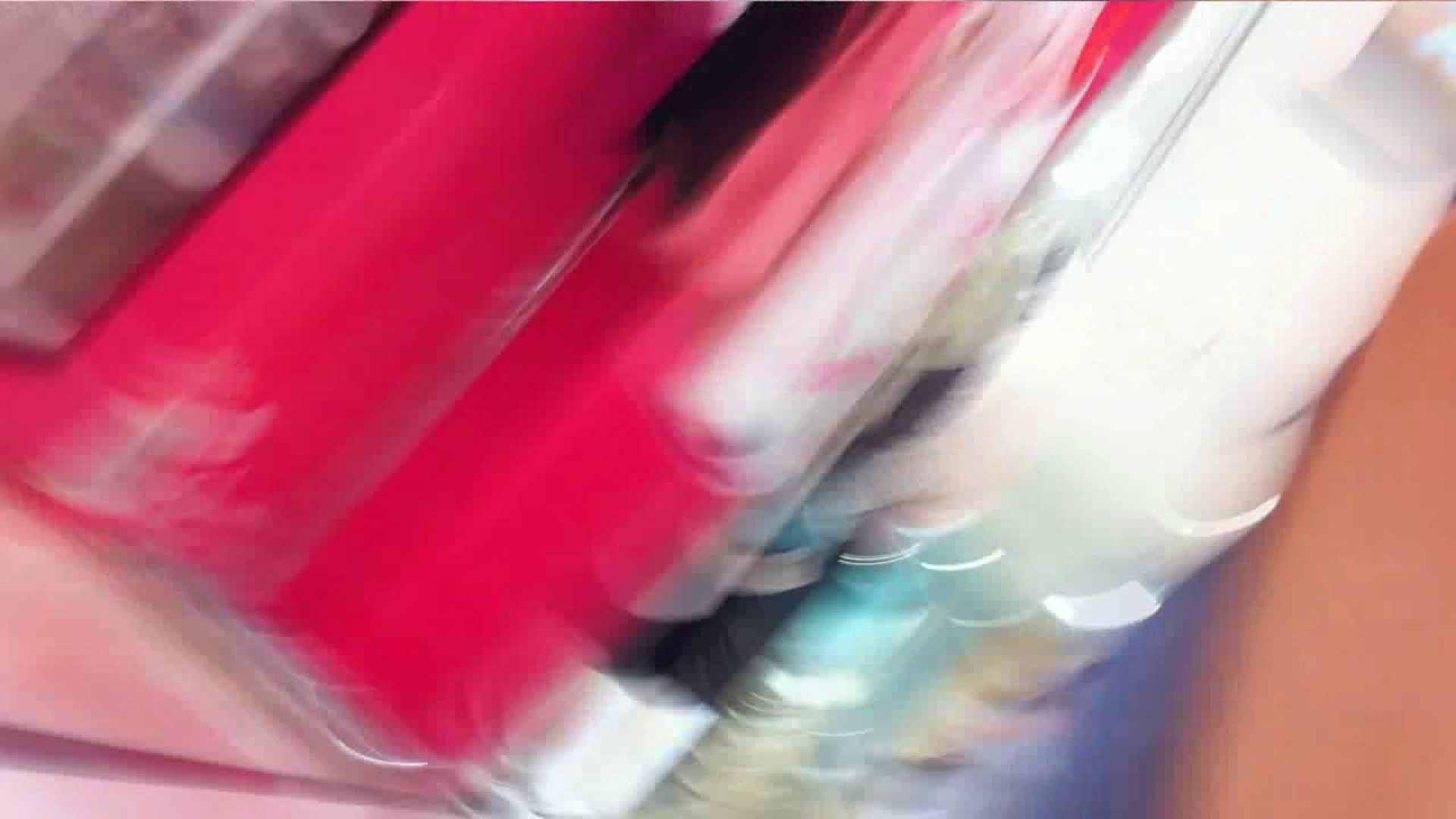 ハメ撮り 可愛いカリスマ店員限定‼胸チラ&パンチラ vol.03 のぞき本舗 中村屋