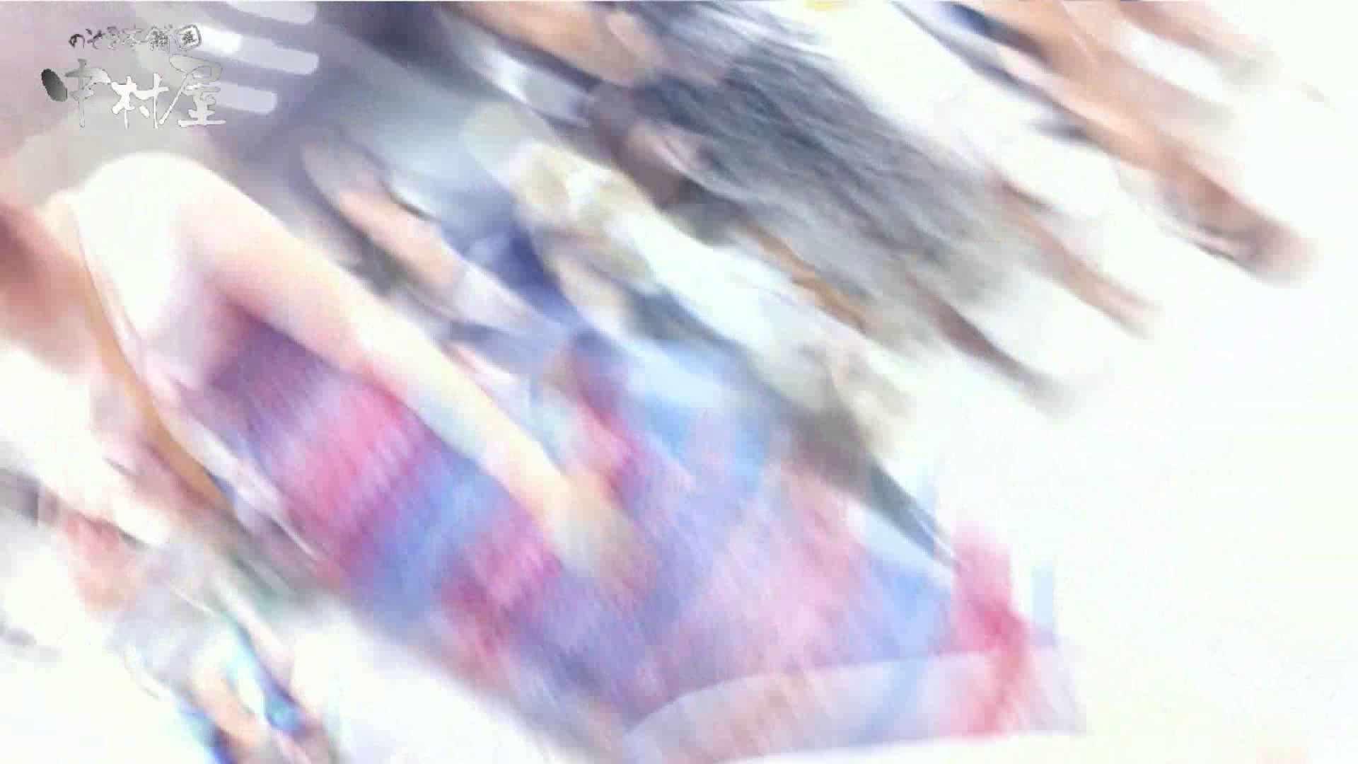 ハメ撮り|vol.44 可愛いカリスマ店員限定‼胸チラ&パンチラ はみパンねぇさん!|のぞき本舗 中村屋