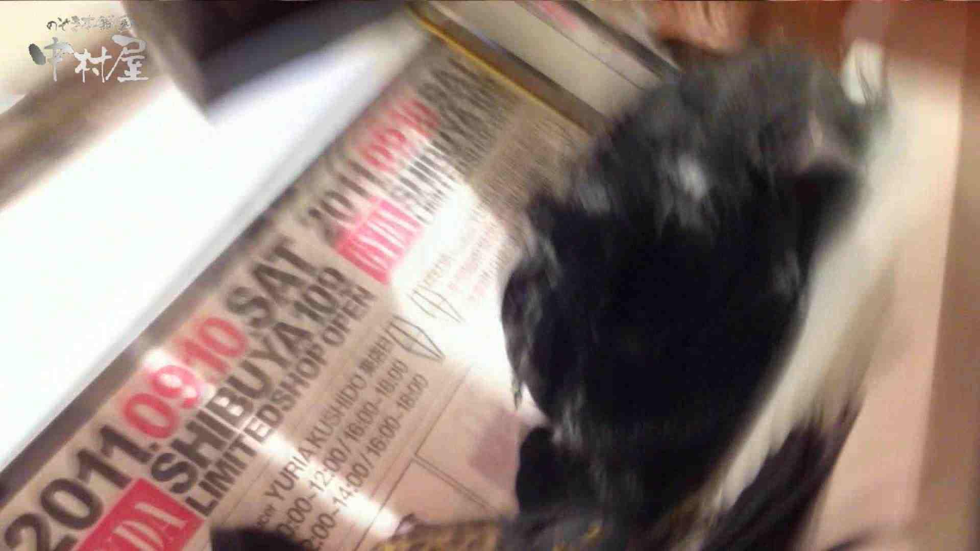 ハメ撮り|vol.68 美人アパレル胸チラ&パンチラ セクシーなホクロの店員さん|のぞき本舗 中村屋