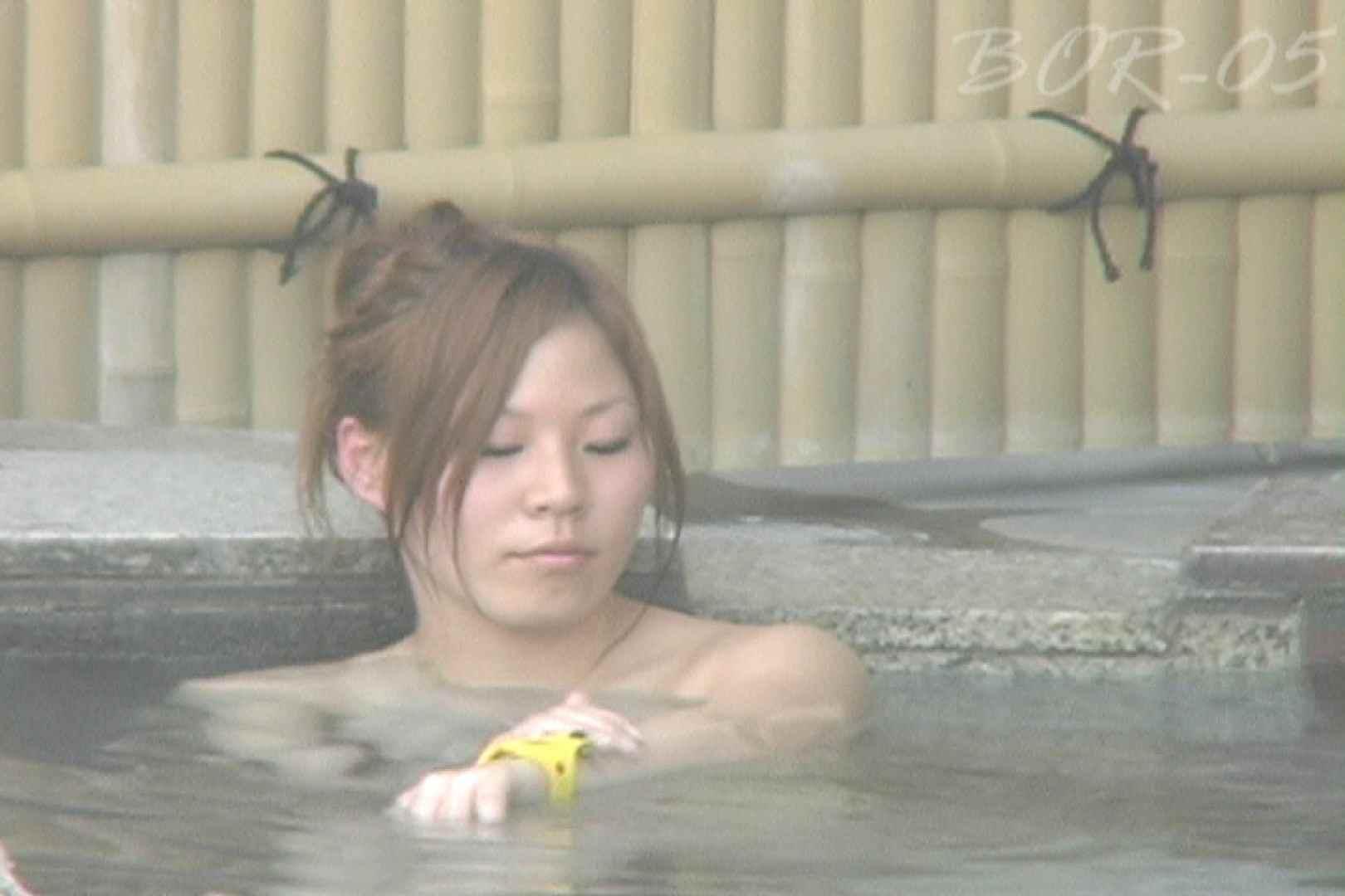 ハメ撮り Aquaな露天風呂Vol.495 のぞき本舗 中村屋