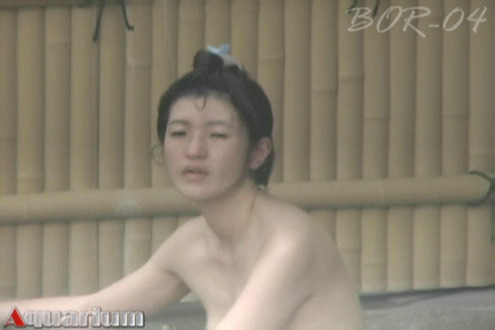 ハメ撮り|Aquaな露天風呂Vol.502|のぞき本舗 中村屋