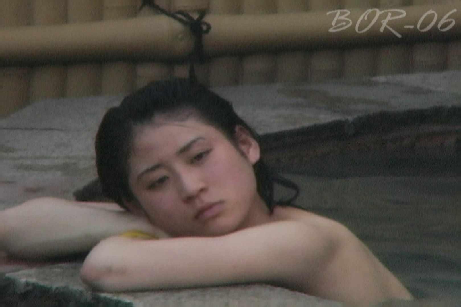 ハメ撮り|Aquaな露天風呂Vol.520|のぞき本舗 中村屋