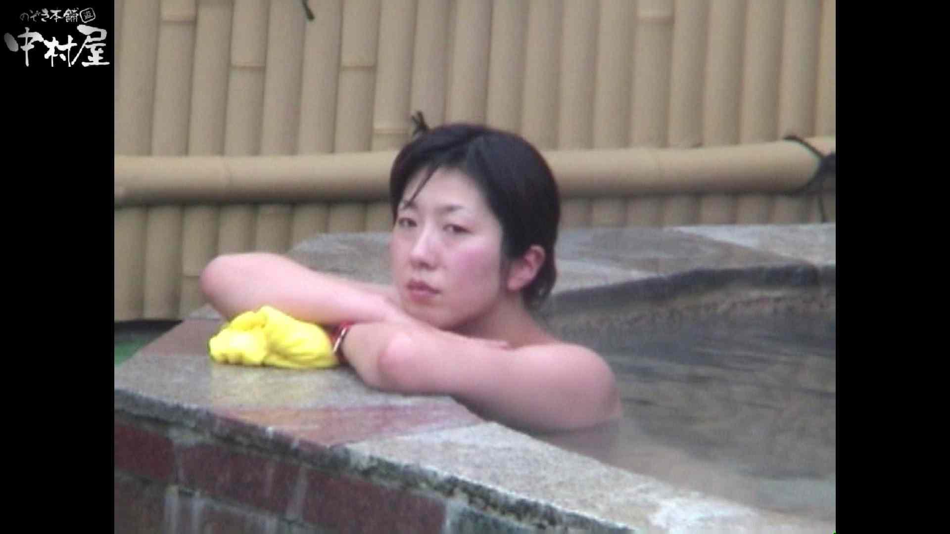 ハメ撮り|Aquaな露天風呂Vol.921|のぞき本舗 中村屋