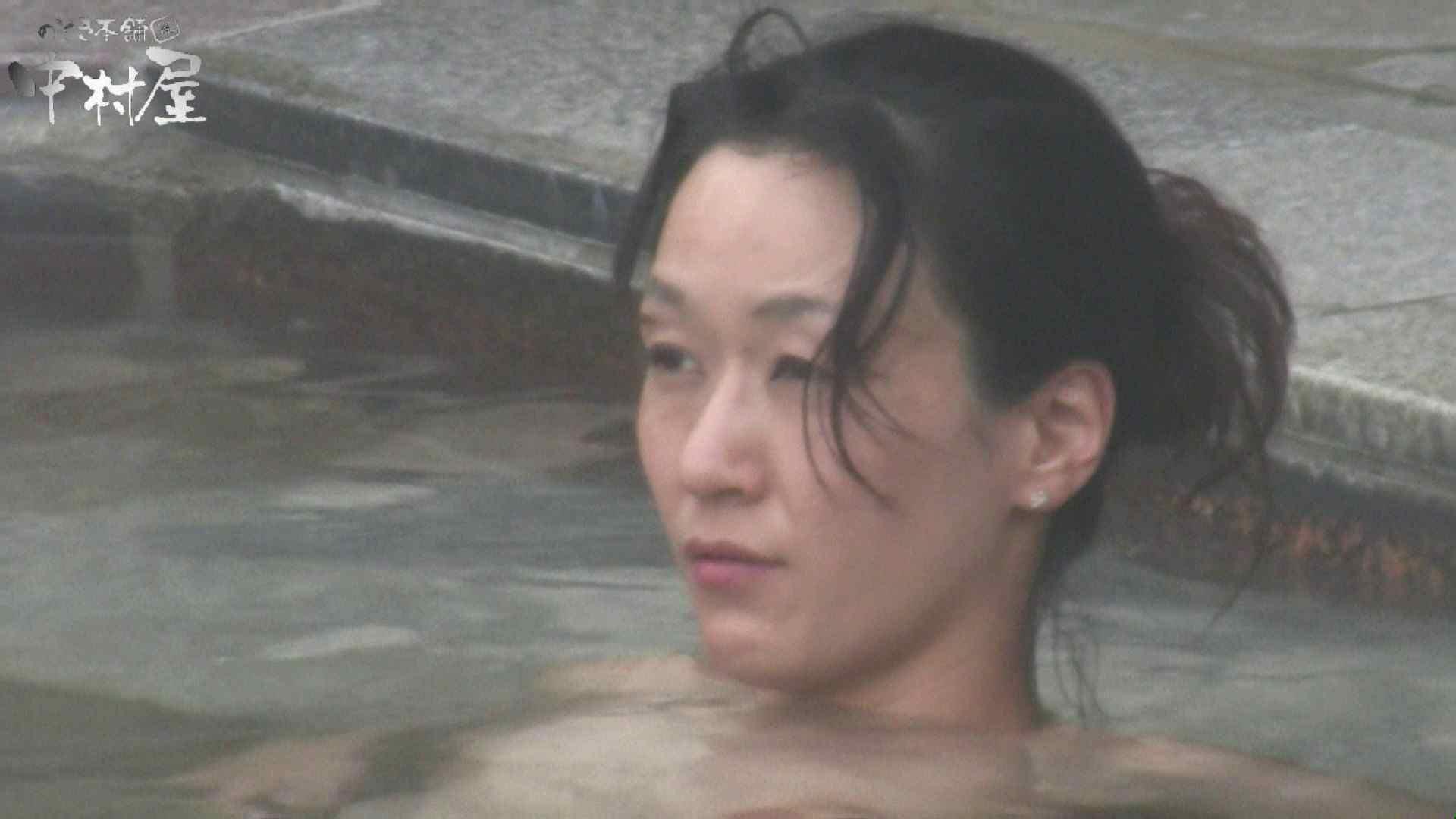 ハメ撮り|Aquaな露天風呂Vol.928|のぞき本舗 中村屋