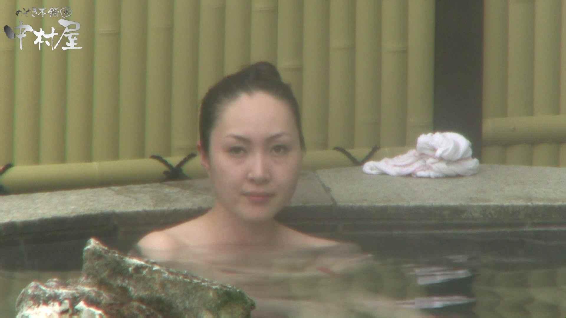 ハメ撮り|Aquaな露天風呂Vol.956|のぞき本舗 中村屋