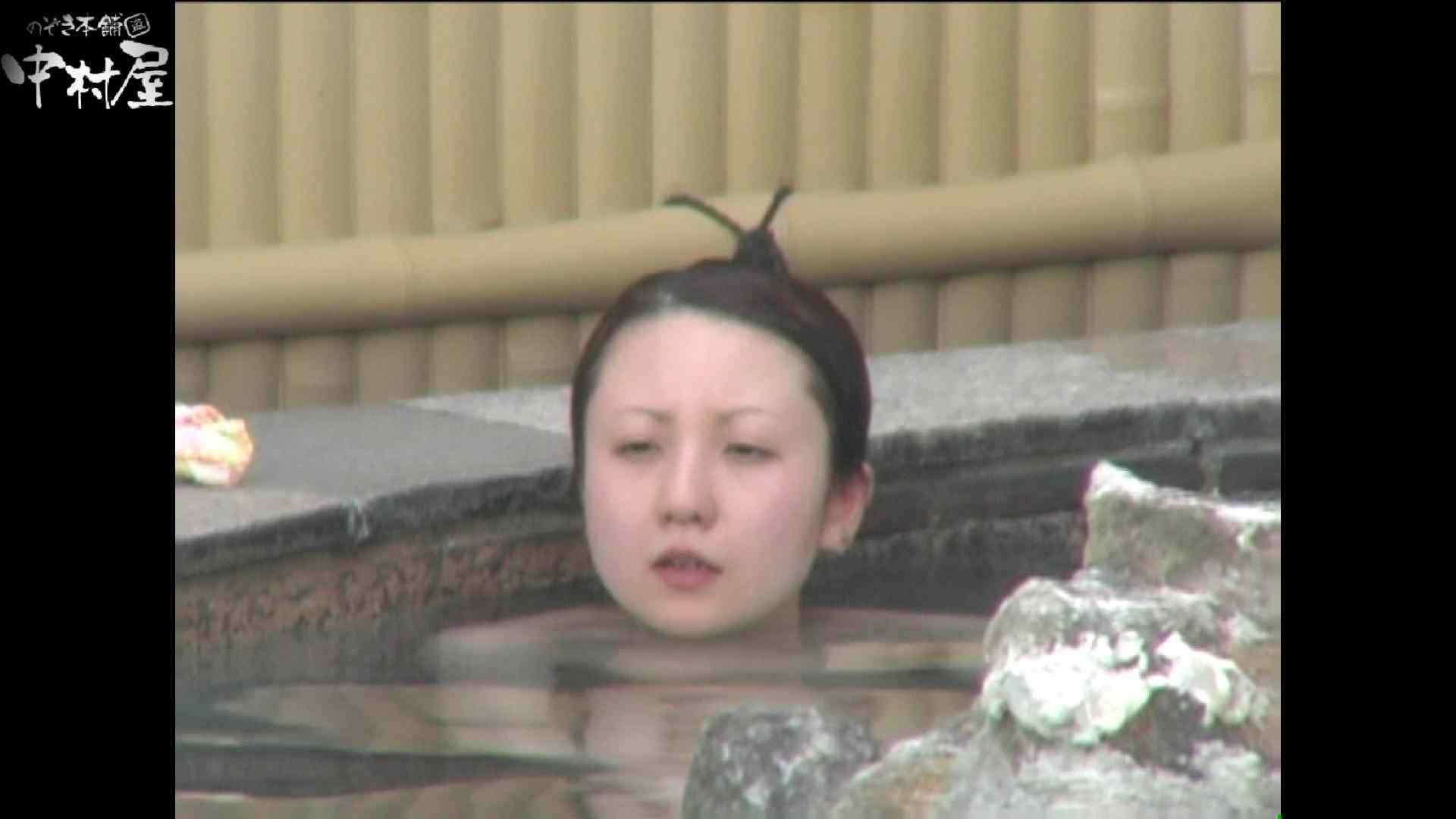 ハメ撮り|Aquaな露天風呂Vol.976|のぞき本舗 中村屋