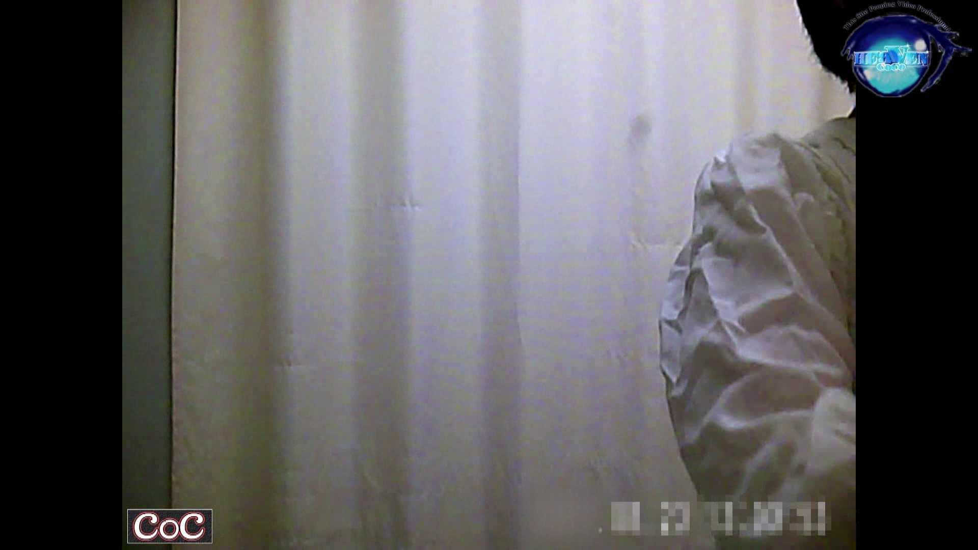 ハメ撮り|激ヤバ健康診断!着替えの一部始終.vol.17※本編ボカシ・目線無し|のぞき本舗 中村屋