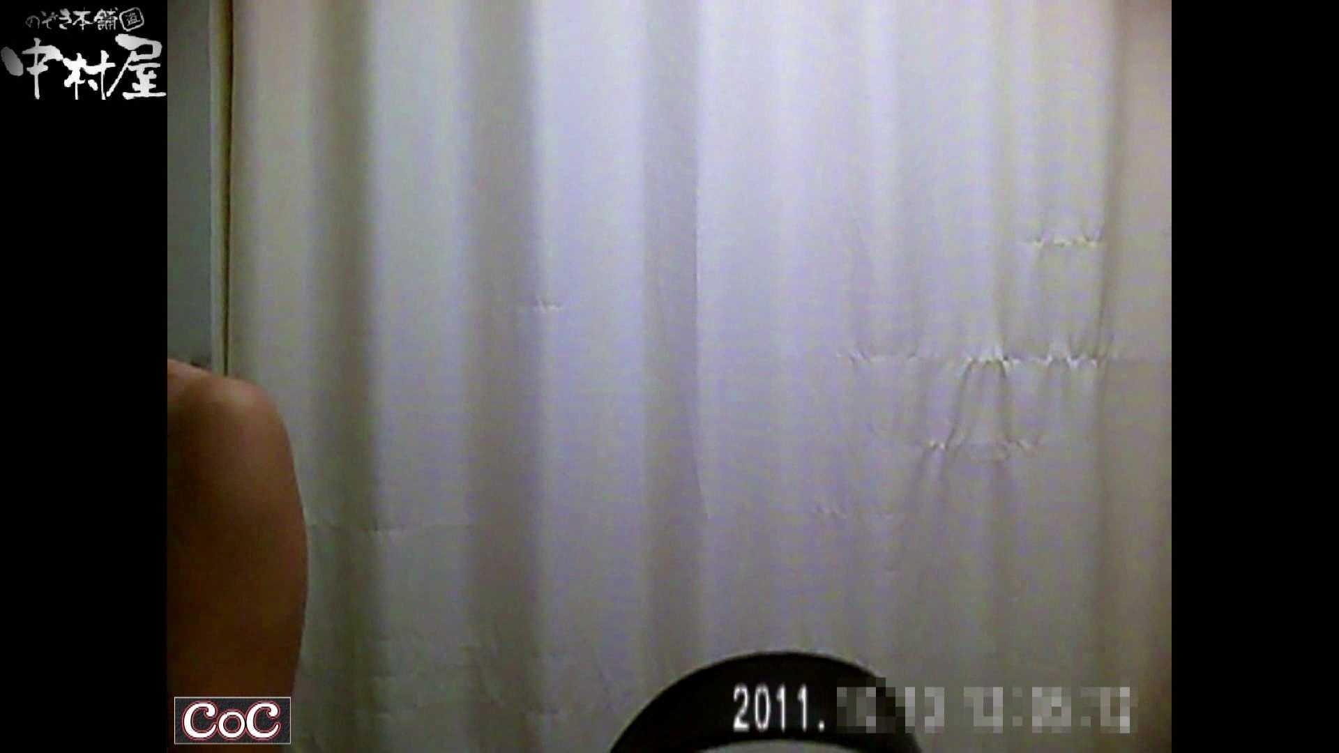 ハメ撮り|激ヤバ健康診断!着替えの一部始終.vol.56※本編ボカシ・目線無し|のぞき本舗 中村屋
