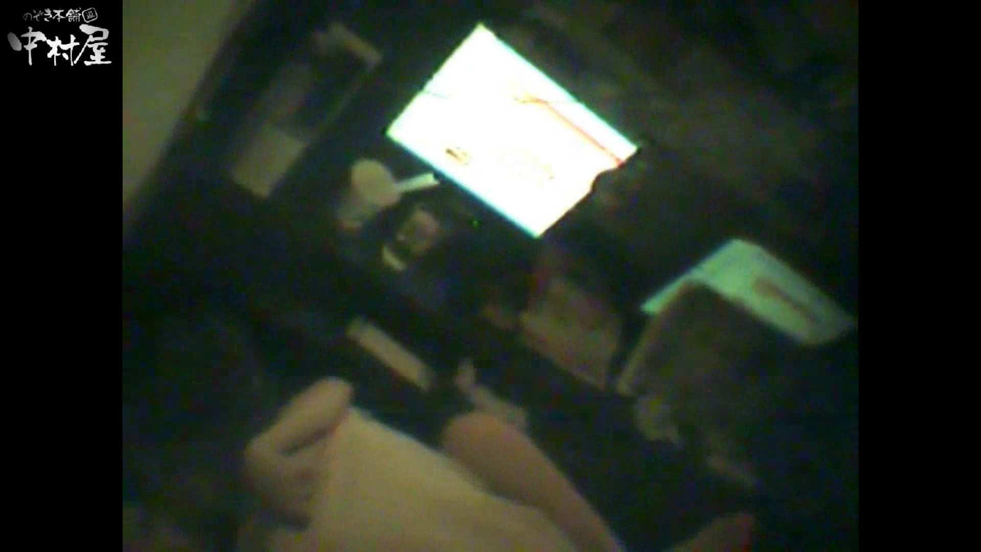 ハメ撮り インターネットカフェの中で起こっている出来事 vol.016 のぞき本舗 中村屋