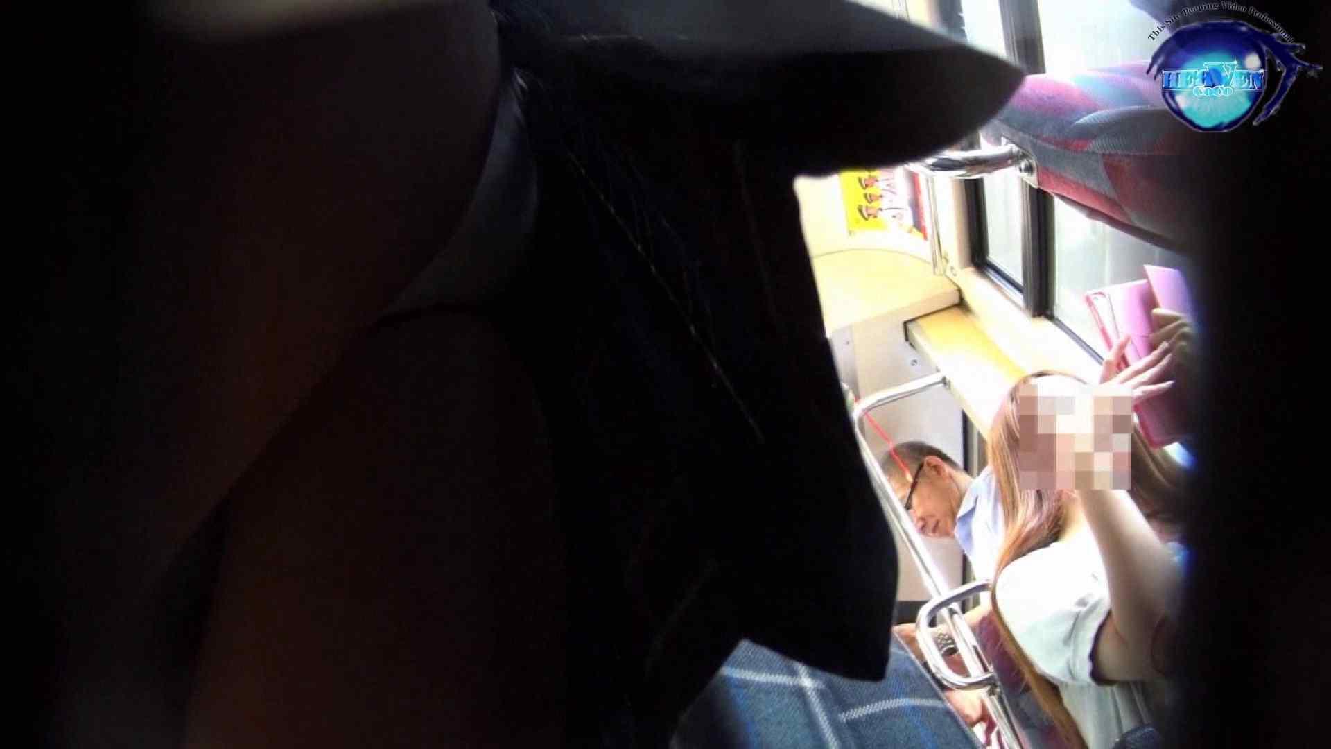 ハメ撮り|雅さんの独断と偏見で集めた動画 パンチラ編vol.04|のぞき本舗 中村屋
