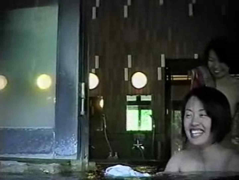 ハメ撮り|女体舞う露天風呂第一章 第一節|のぞき本舗 中村屋
