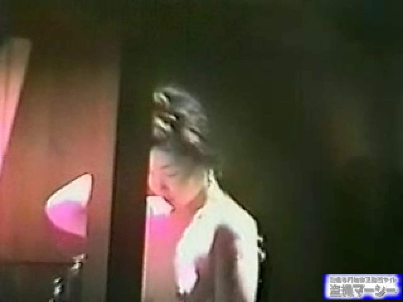 ハメ撮り 究極露天風呂美女厳選版vol.9 のぞき本舗 中村屋