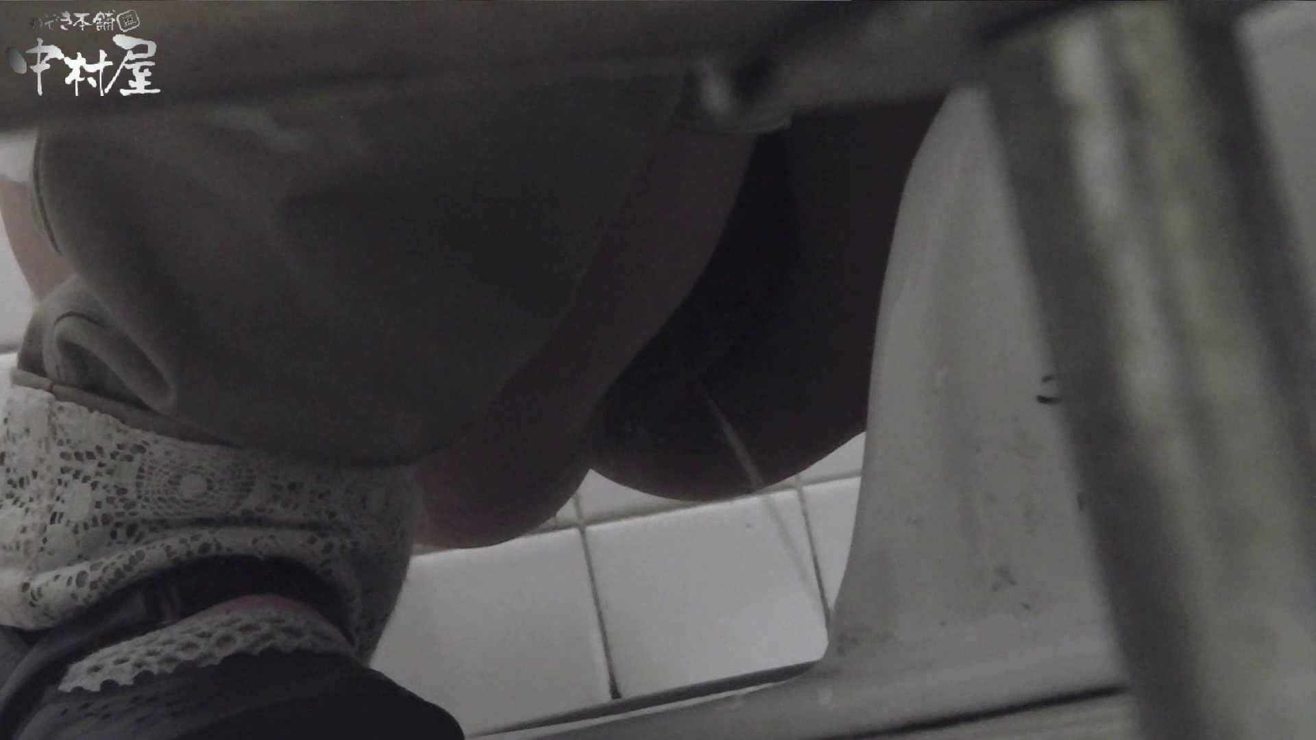 ハメ撮り|vol.35 命がけ潜伏洗面所! ティッシュが残ってますyo後編|のぞき本舗 中村屋