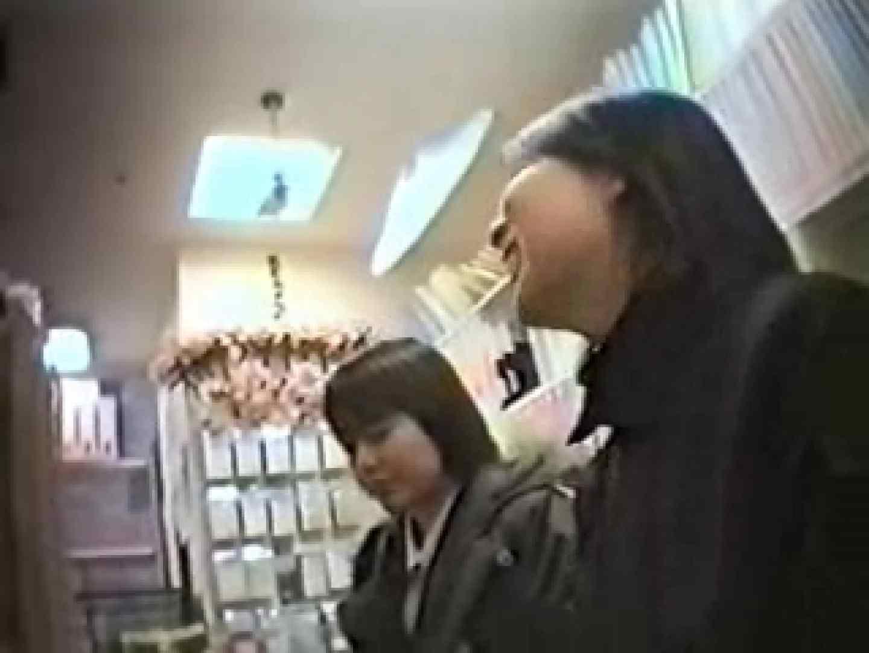 ハメ撮り|高画質版! 2002年ストリートNo.1|のぞき本舗 中村屋