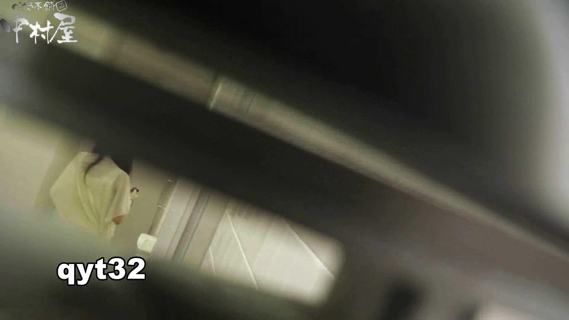 ハメ撮り お銀さんの「洗面所突入レポート!!」】お銀さんの「洗面所突入レポート!!」 vol.32 執念 のぞき本舗 中村屋