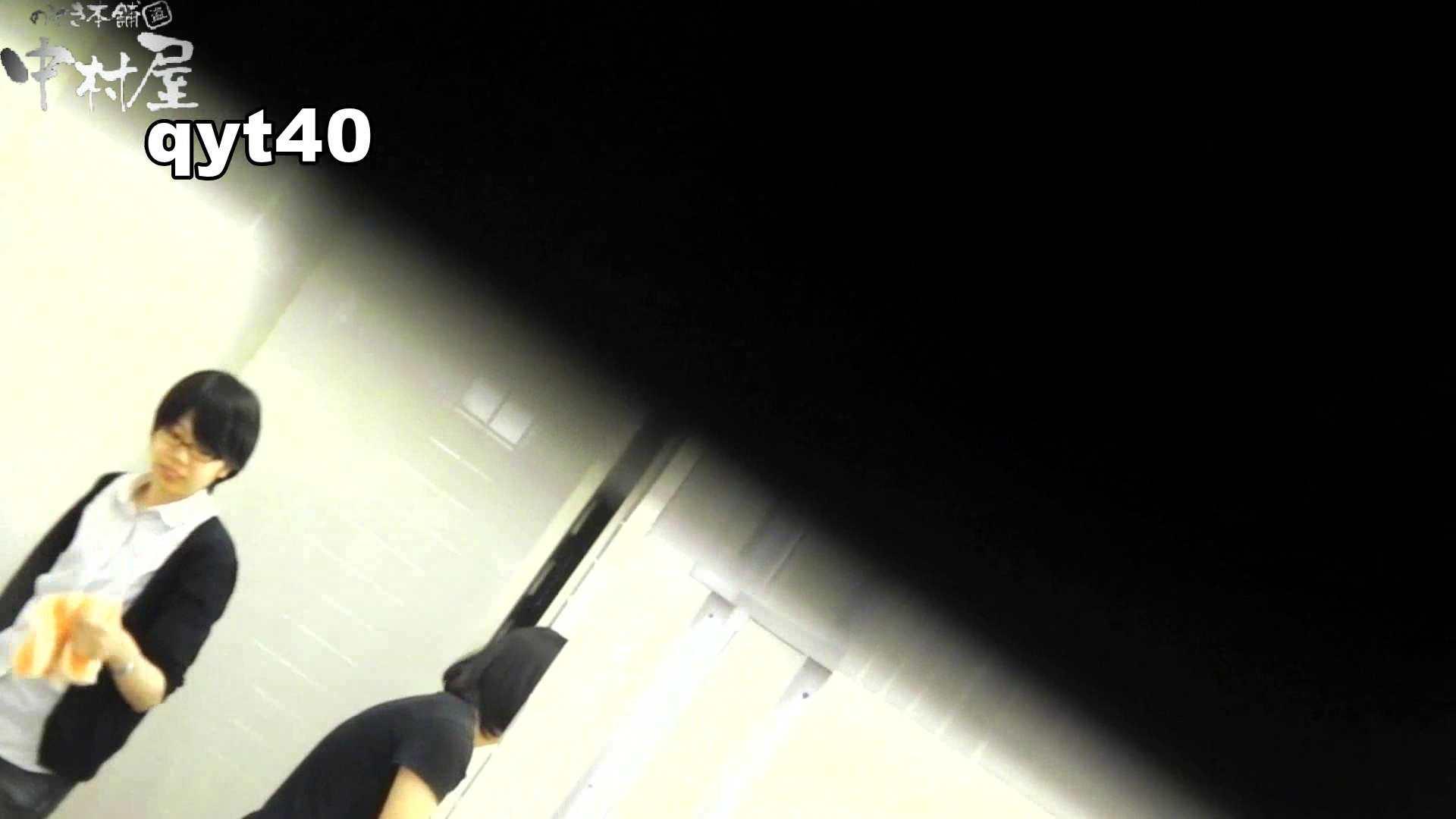 ハメ撮り|【お銀さんの「洗面所突入レポート!!」】お銀さんの「洗面所突入レポート!!」 vol.40 温泉スタイル|のぞき本舗 中村屋