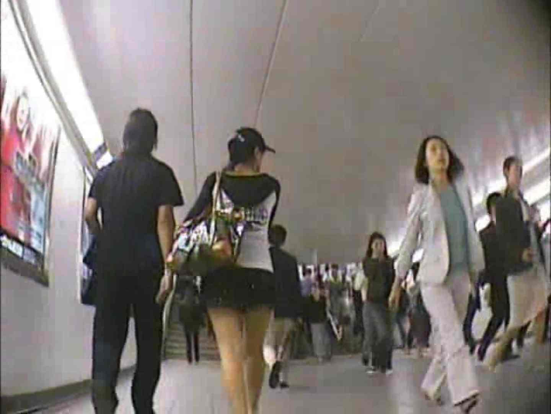 ハメ撮り|東京パンチラ女子 Vol.01|のぞき本舗 中村屋