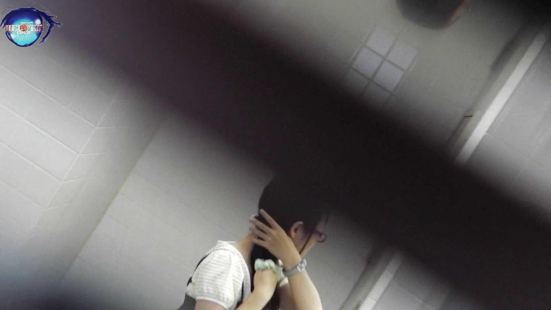 ハメ撮り 洗面所突入レポート!!お銀 vol.69 ナイスドアップ、外撮り!!後編 のぞき本舗 中村屋