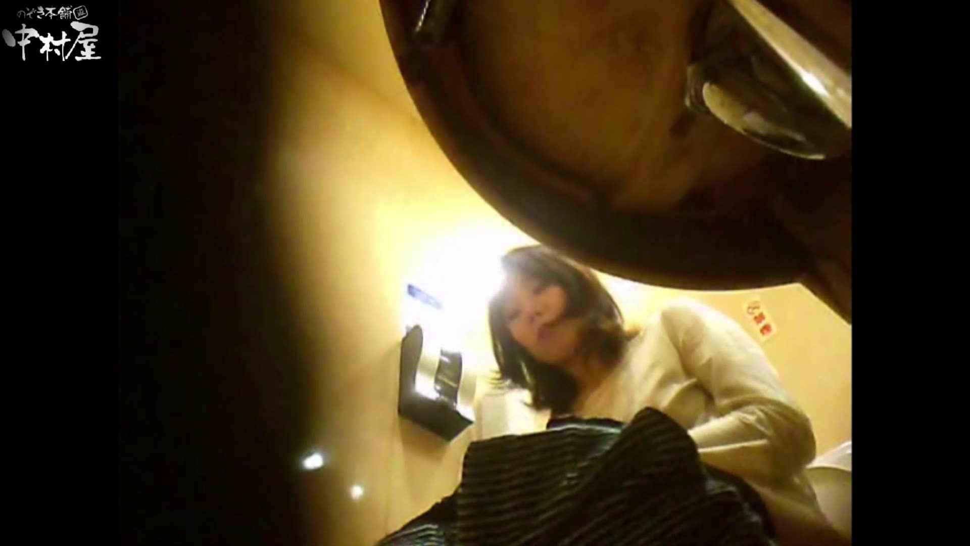 ハメ撮り|ガチ盗撮!突撃!女子化粧室の真実~セカンドシーズン~vo.02|のぞき本舗 中村屋