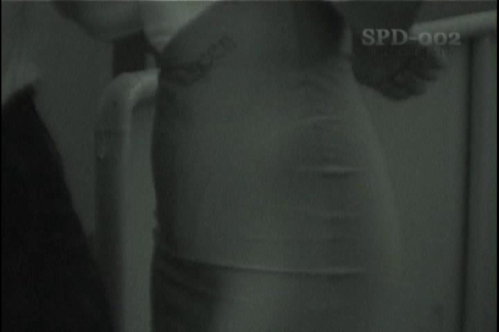 ハメ撮り|高画質版!SPD-002 レースクイーン 赤外線&盗撮|のぞき本舗 中村屋