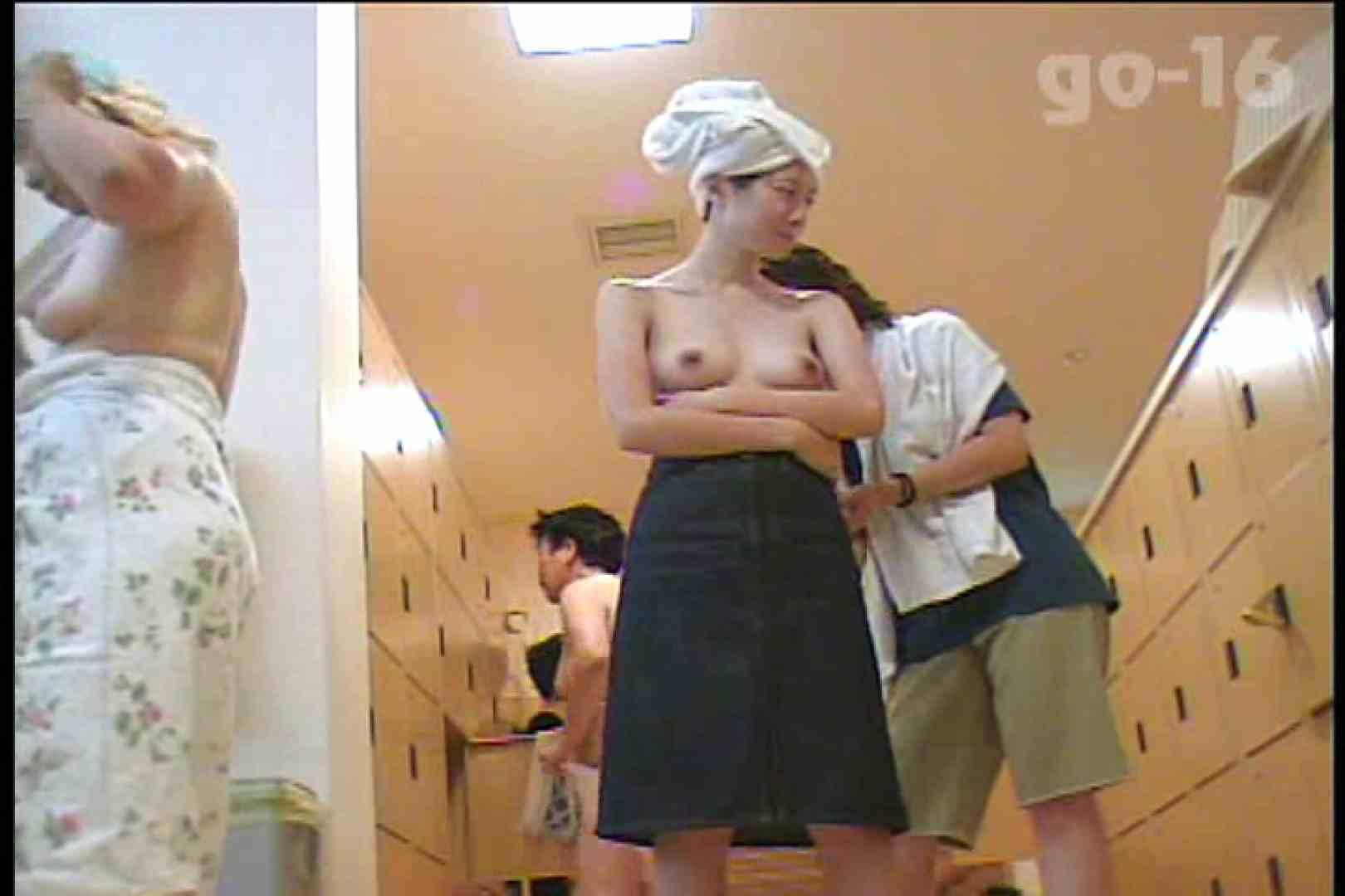 ハメ撮り 厳選潜入女風呂 No.16 のぞき本舗 中村屋