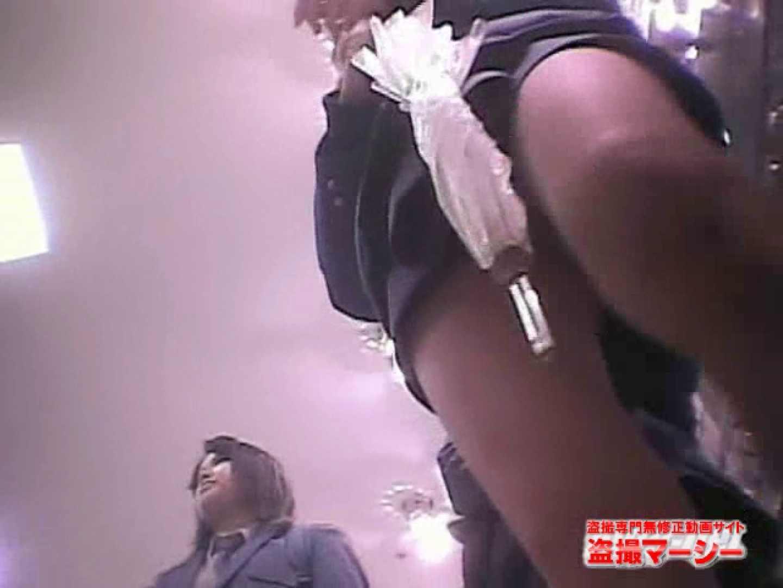 ハメ撮り|カメラぶっこみ パンティ~盗撮!vol.02|のぞき本舗 中村屋