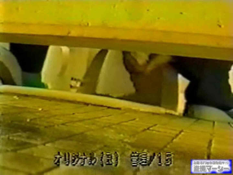 ハメ撮り|壁下の隙間がいっぱいだから撮れちゃいました!|のぞき本舗 中村屋