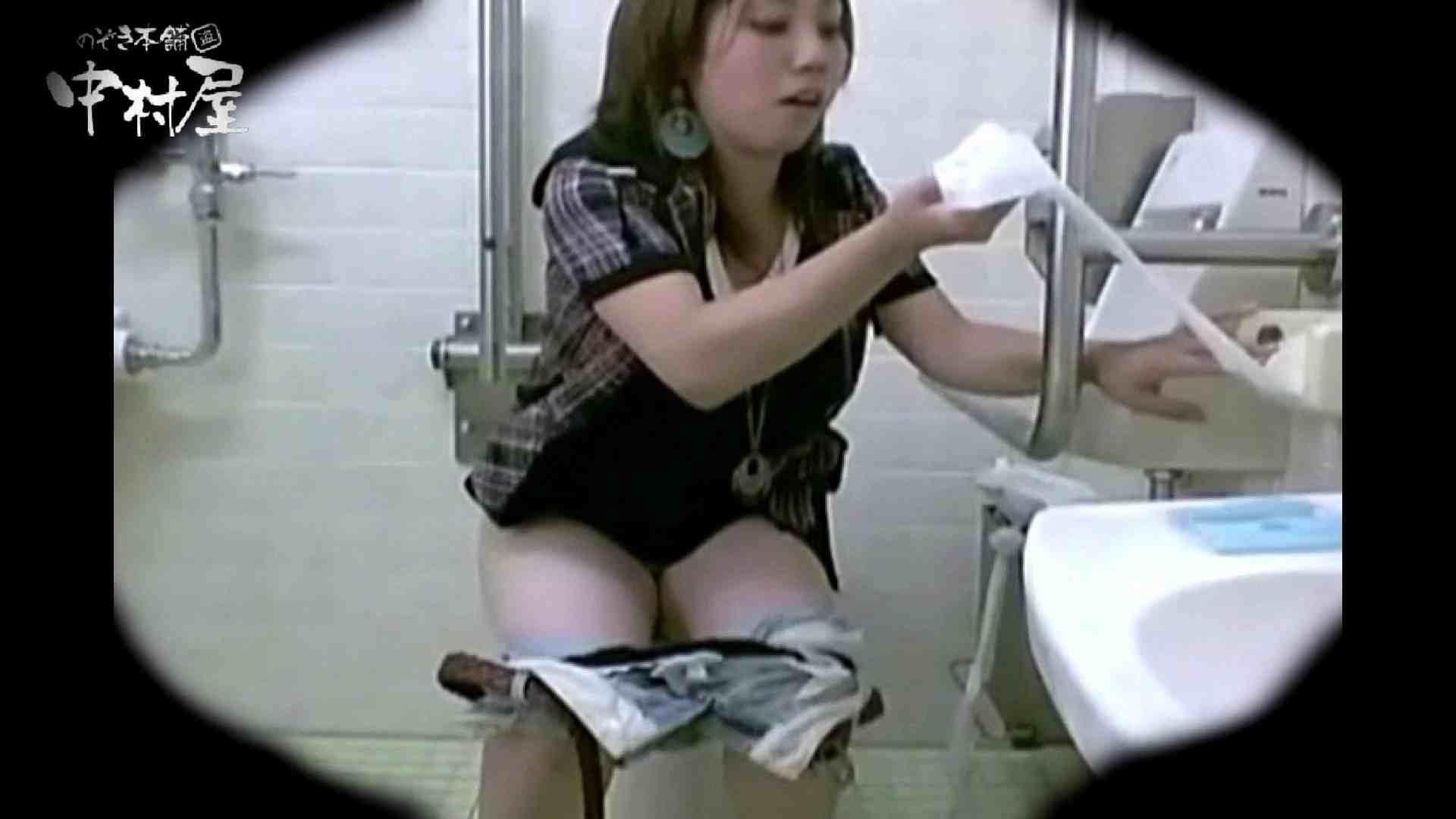 ハメ撮り|teen galトイレ覗き紙がナイ編‼vol.08|のぞき本舗 中村屋