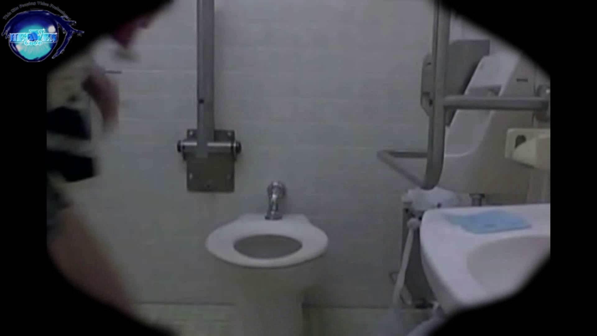 ハメ撮り|teen galトイレ覗き紙がナイ編‼vol.16|のぞき本舗 中村屋