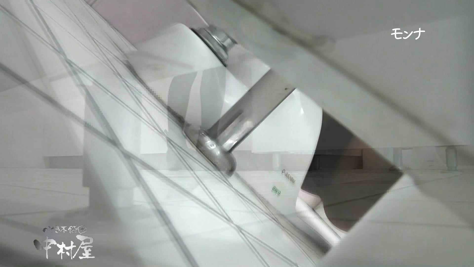ハメ撮り 【美しい日本の未来】遂に!!戸田恵梨香似の予告モデル登場ダッシュで「大」前編 のぞき本舗 中村屋